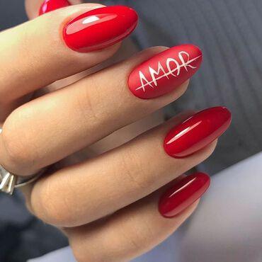 Ciao Mio Amore #semilac231 Girl On Fire 🔥❤️ ## #semilacnails by @snizhok_nail . www.semilac.ie #semilacgirlonfire #semilacireland #gelpolish #shellac #paznokcie #hybrydy #rednails #semilac #nails #manicura #perfectnails #hybridnails #nailsonfleek