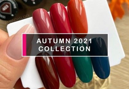 7 Most Trendy Autumn Gel Polish Nails Colors for 2021